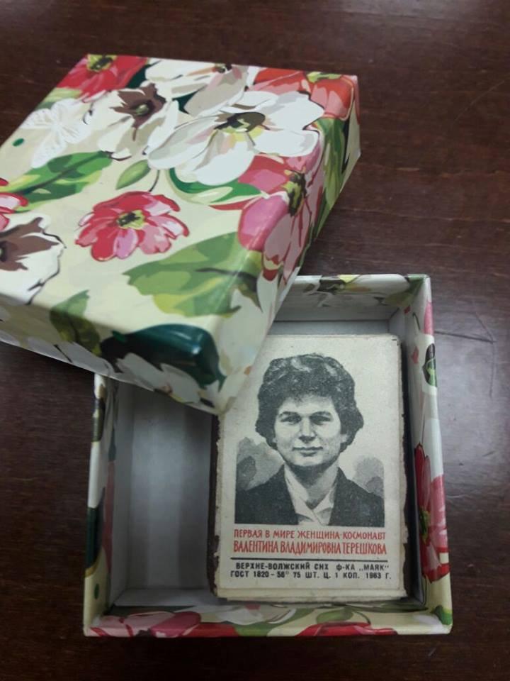 Подарок для женщины на юбилей 55 68