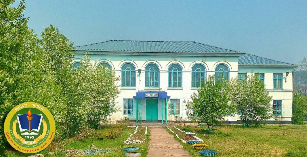 Усть-Кутский район: территория роста