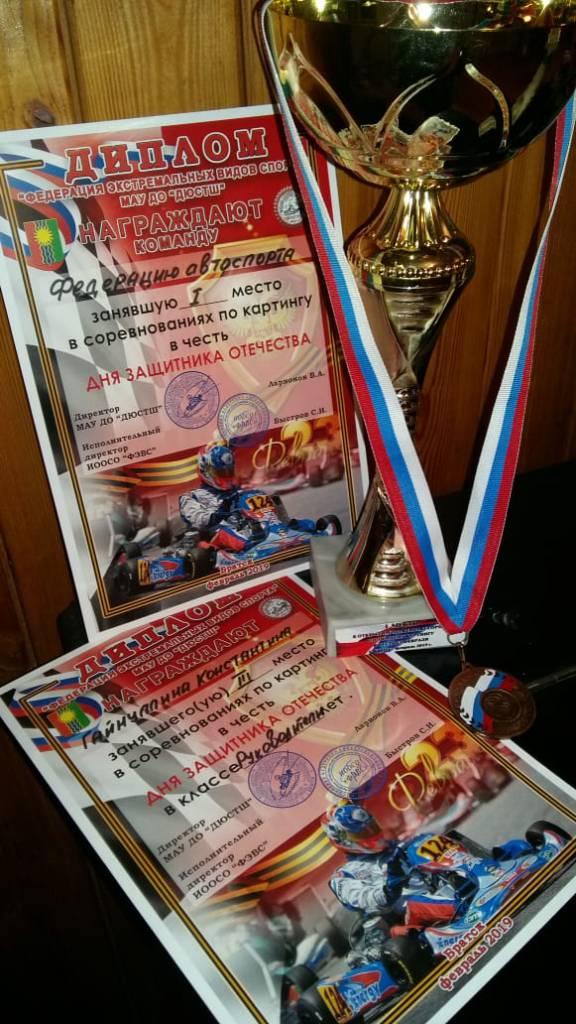 Спортобзор: победа братчанина Семена Павличенко на этапе Кубка мира и соревнования по картингу