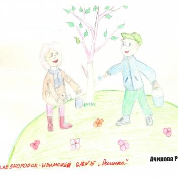 Рухшона Ачилова. 5 лет. Железногорск-Илимский