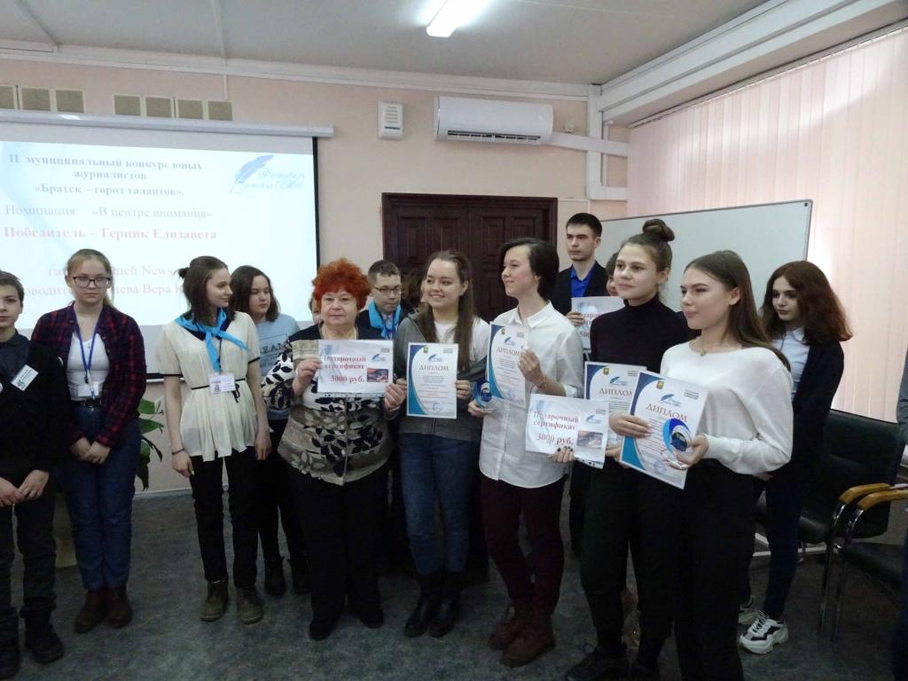 Фонд Андрея Чернышева поддержал фестиваль детских СМИ в Братске (фото)