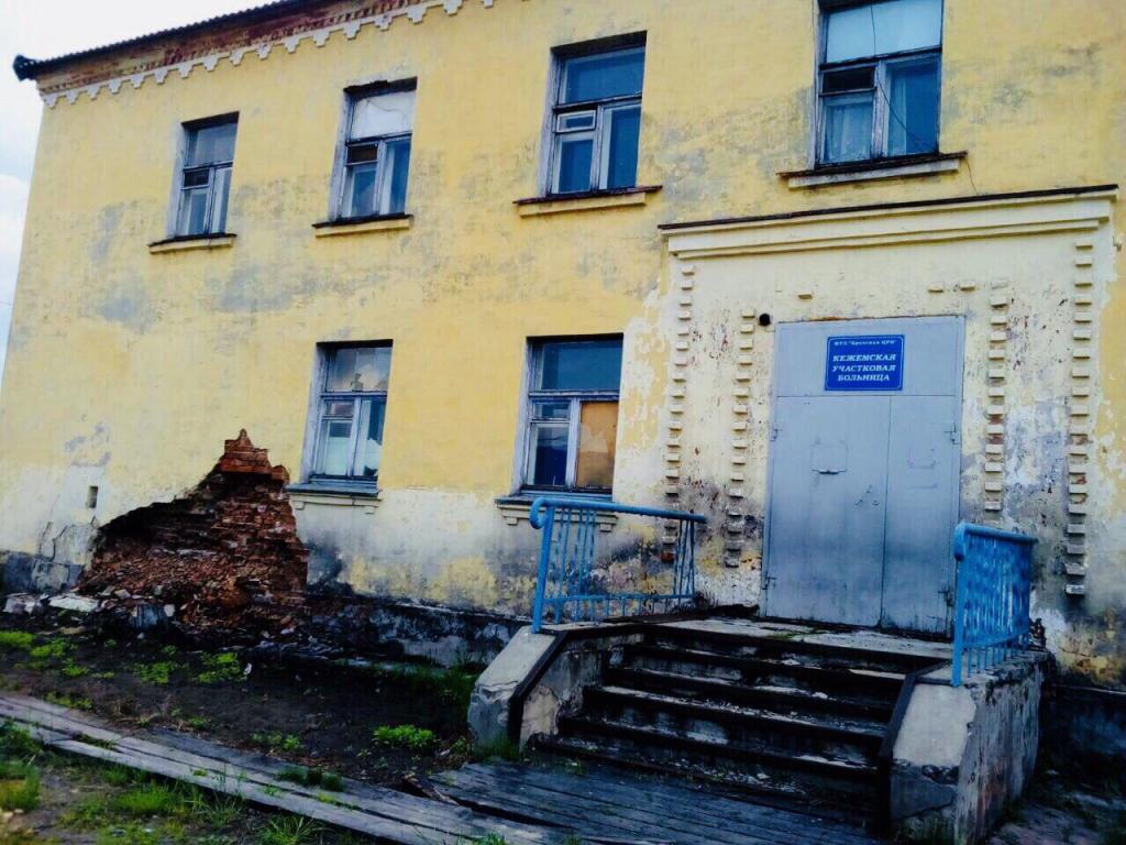 После капитального ремонта открылась Кежемская участковая больница