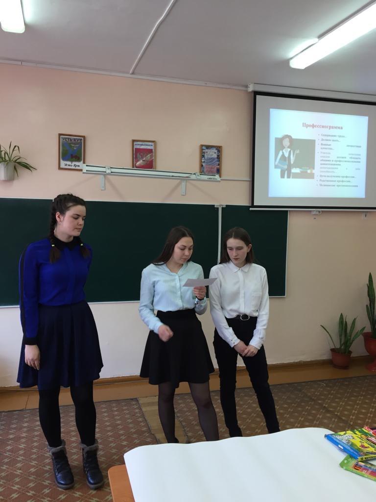 """Фестиваль """"Молодые профессионалы"""" прошел в Усть-Куте"""