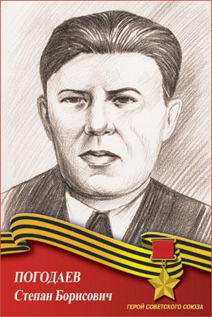 К юбилею подвига Степана Погодаева в Братске покажут реконструкцию штурма Сапун-горы