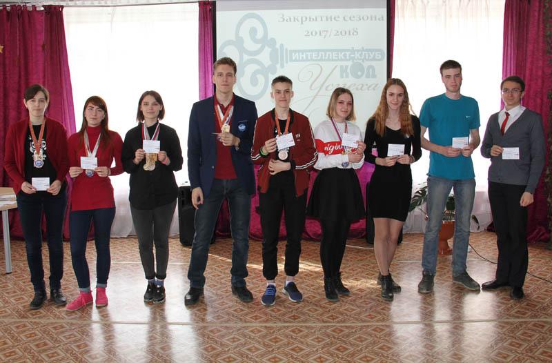 Ума палата. В Центральной городской библиотеке Усть-Илимска награждены лучшие знатоки и эрудиты города
