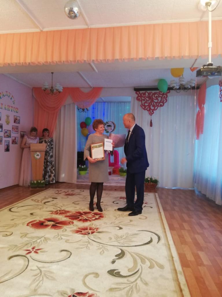 Фонд Андрея Чернышева поздравил коллектив детского сада «Лесная сказка» с полувековым юбилеем учреждения