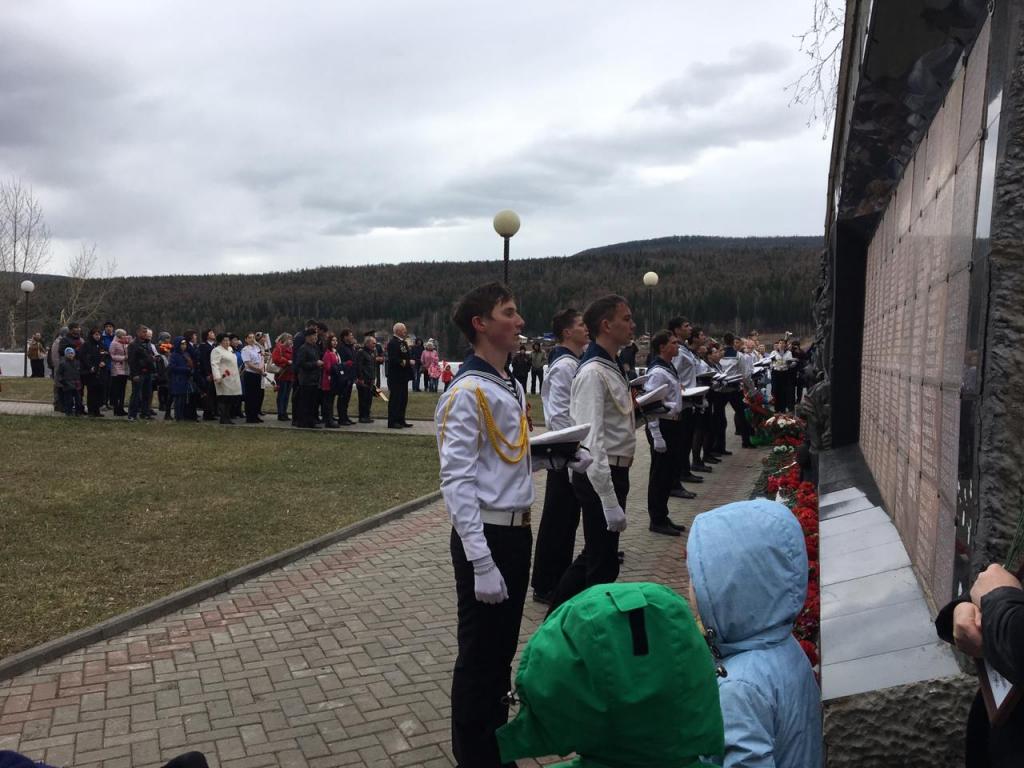 День Победы в Усть-Куте (фото, видео)