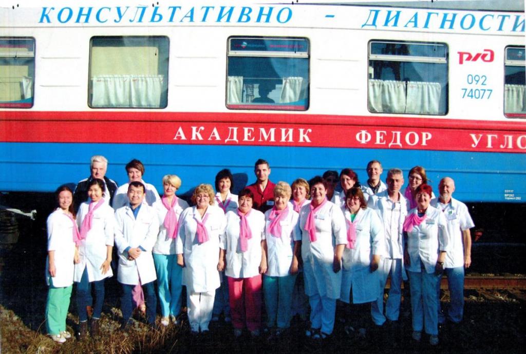 Медицинский поезд «Академик Федор Углов» прибудет в Усть-Илимск 25 мая