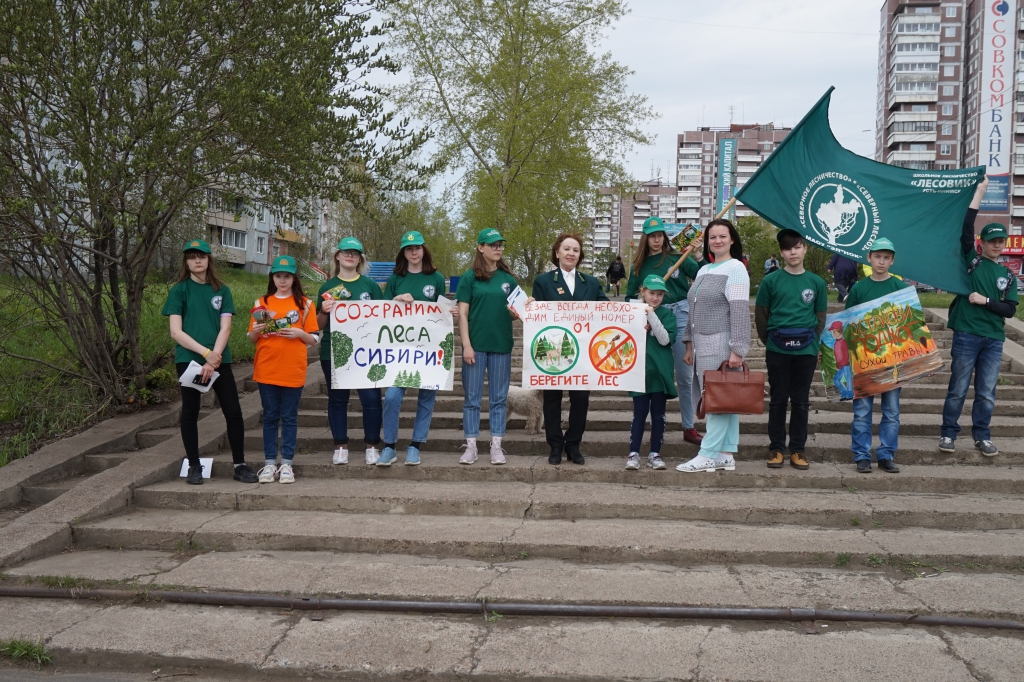 Сохранить леса Сибири. Акция активистов школьного лесничества прошла в Усть-Илимске