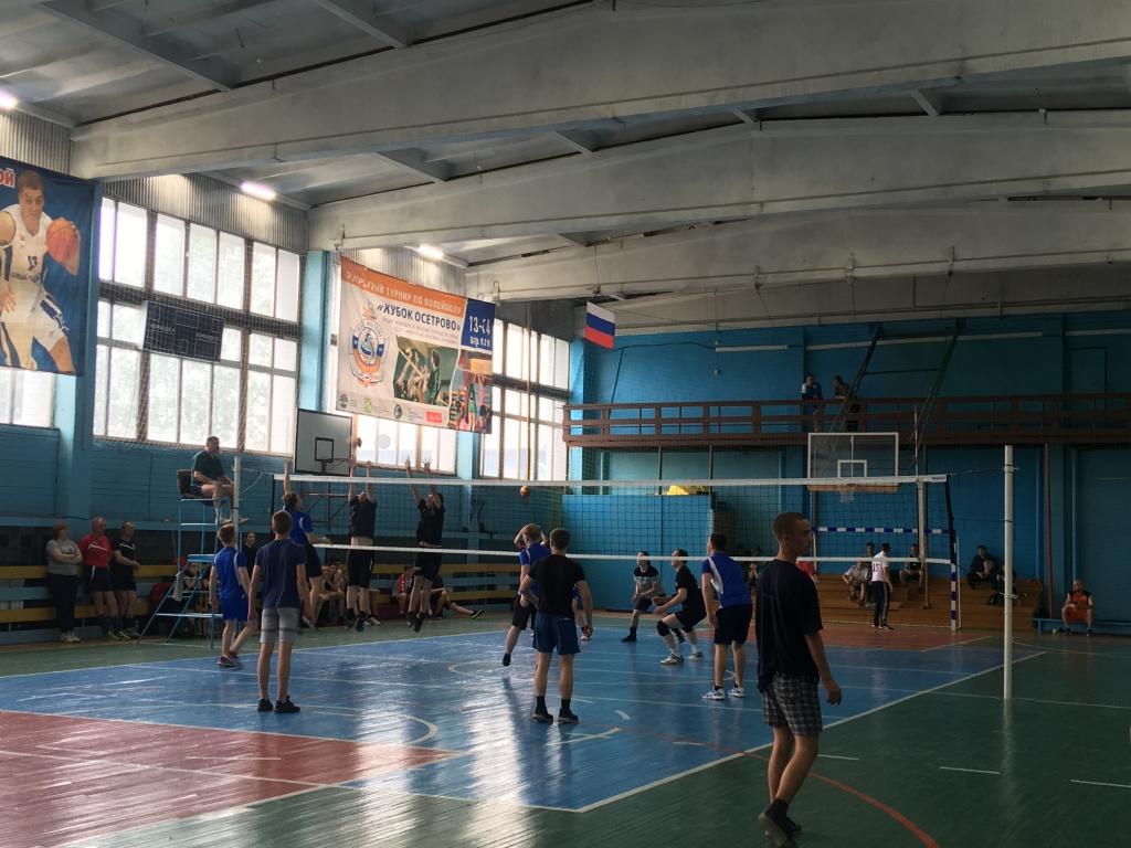 Всероссийский Олимпийский день в Усть-Куте