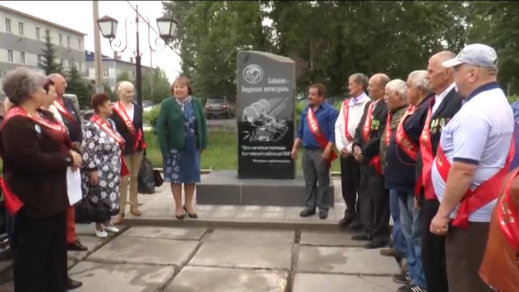 В Усть-Куте в честь 45-летия начала строительства Байкало-Амурской магистрали появилась стела