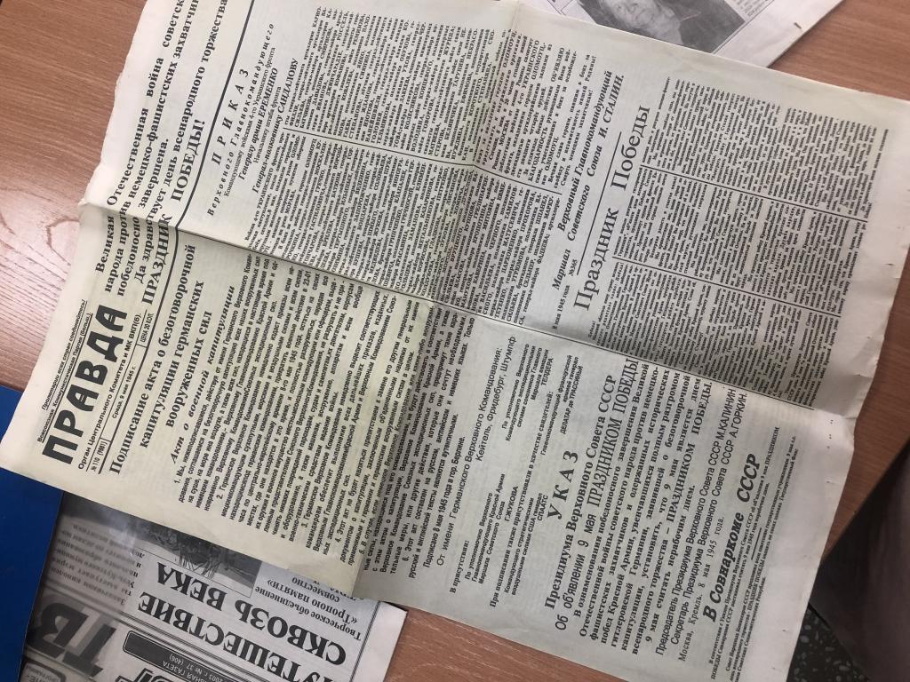 """Листая старые газеты. В библиотеке Усть-Кута сохранилась Победная """"Правда"""""""