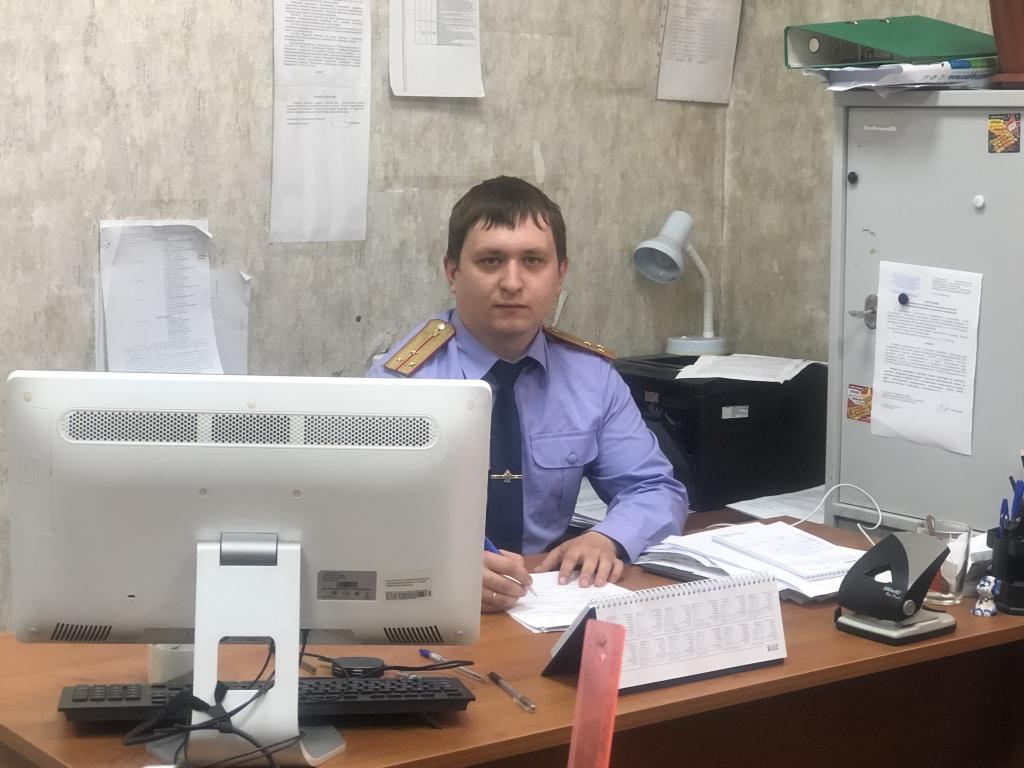 Усть-Кутский межрайонный следственный отдел: о службе, верности профессии и призвании