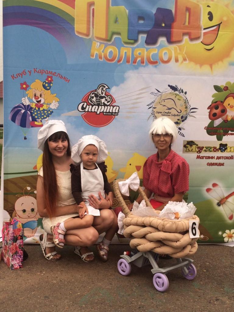 В Усть-Куте прошел парад колясок (фото)