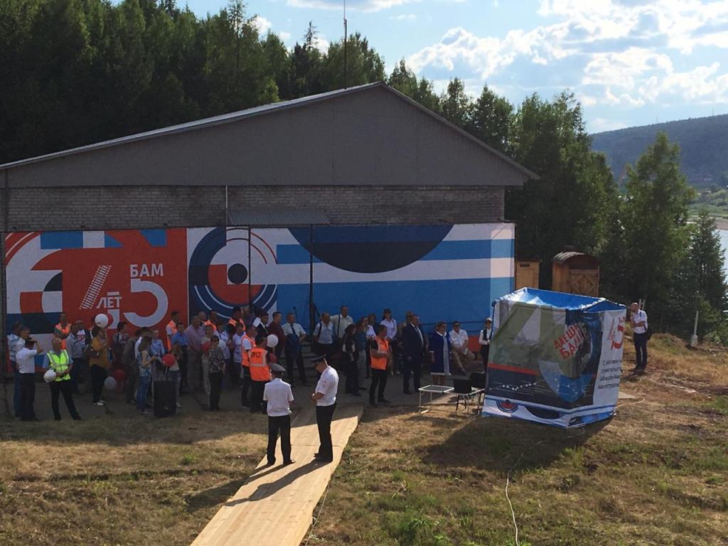 В Усть-Куте введены в эксплуатацию вторые пути Байкало-Амурской магистрали (фото)