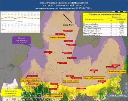 В зоне задымления находятся 19 населенных пунктов Приангарья