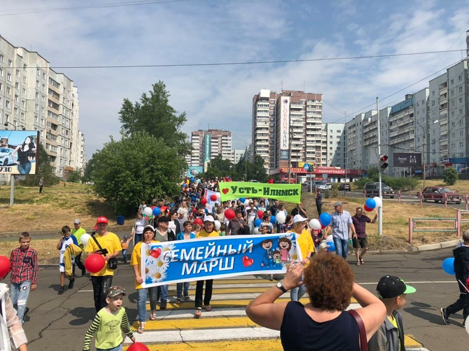 Марш солидарности. В Усть-Илимске прошли сразу два мероприятия в поддержку травмированного спортсмена