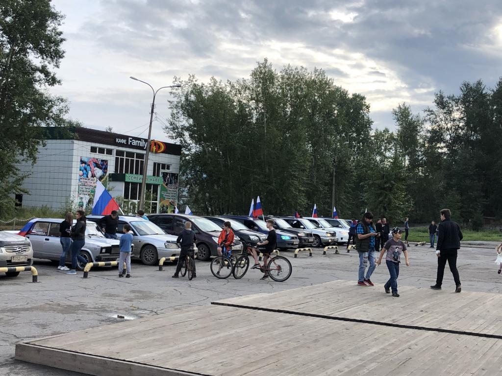 В Усть-Куте отметили День Государственного флага (фото)