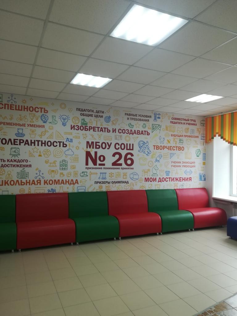 Учат в школе, учат в школе. В общеобразовательных учреждениях Братска даже у стен теперь есть образовательная функция