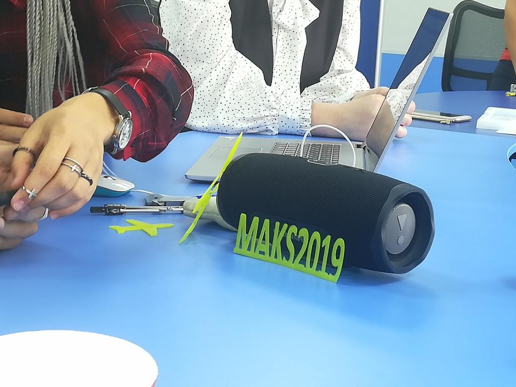 Авиационный салон, встречай! Лицеисты из Братска едут на МАКС-2019