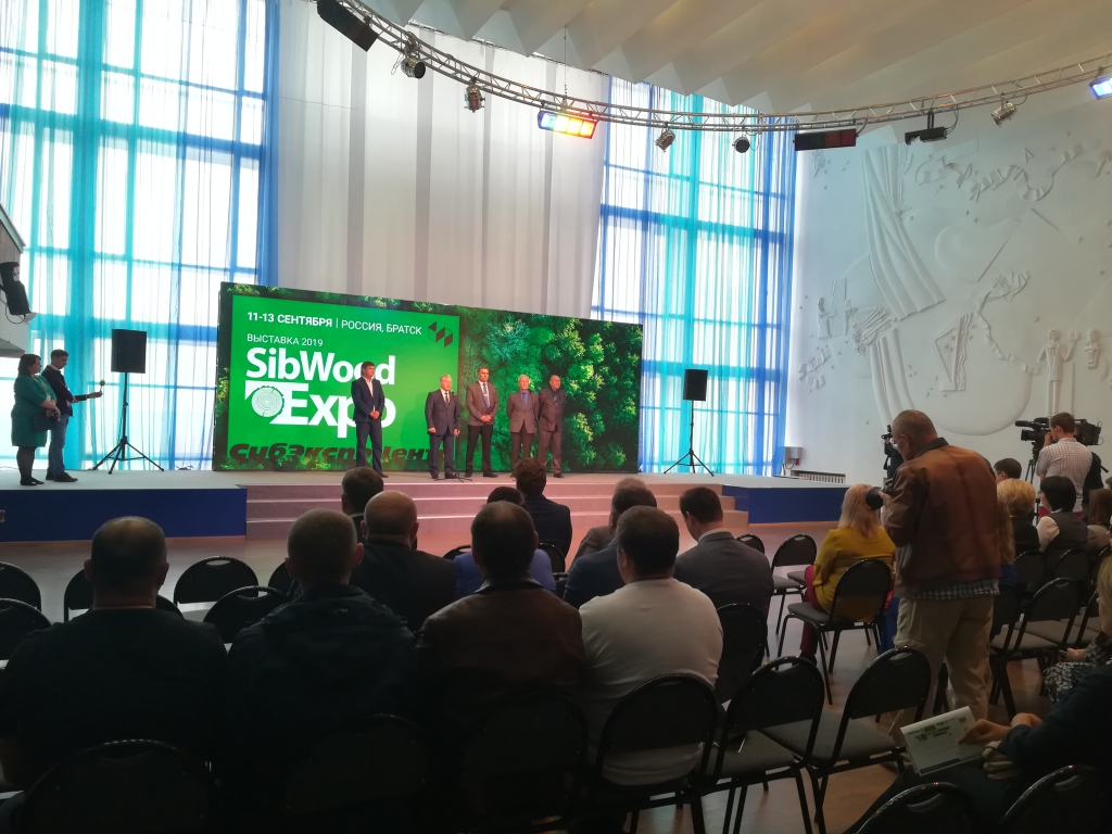 Столица всех столиц.  SibWood Expo впервые проходит в Братске (фото)