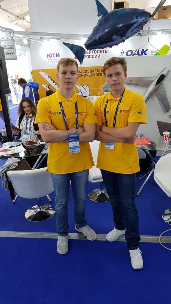 Лицеисты из Братска стали победителями конкурса ЮТИ-МАКС