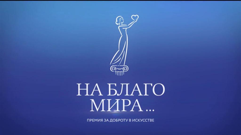 Голосуем за Усть-Илимск! Проект «ДК им. И.И. Наймушина» принимает участие в Общероссийском конкурсе