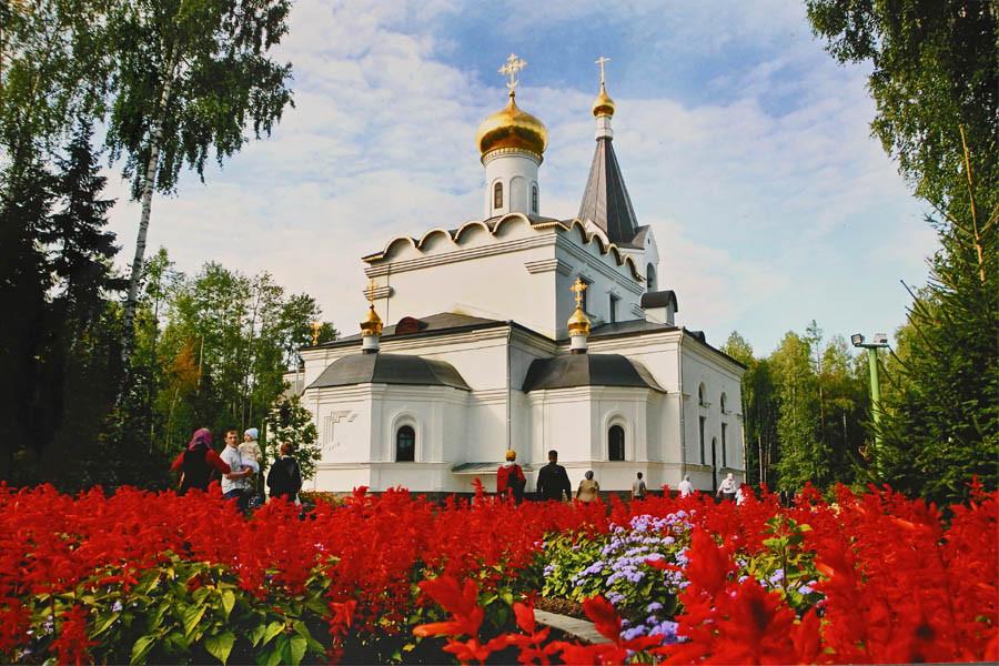 «Сентябрь туристический». Учреждения культуры Усть-Илимска объявляют об осенней акции