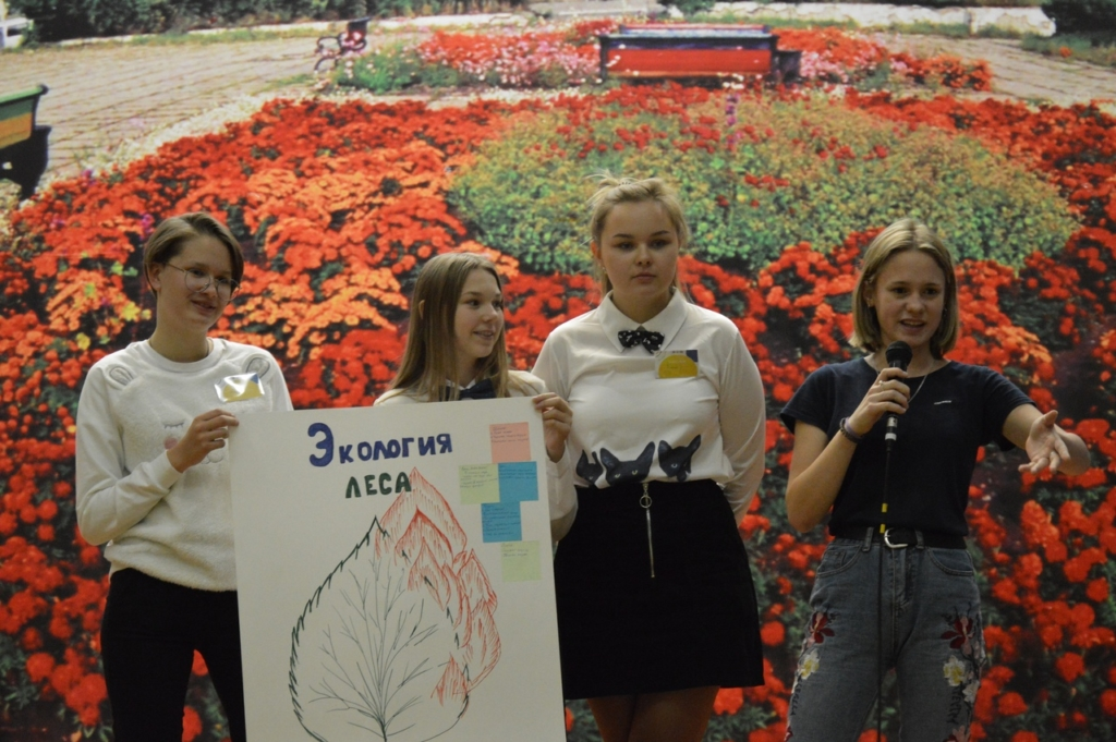 Семинар для добровольцев. Усть-Илимск посетили представители Иркутского регионального волонтерского центра
