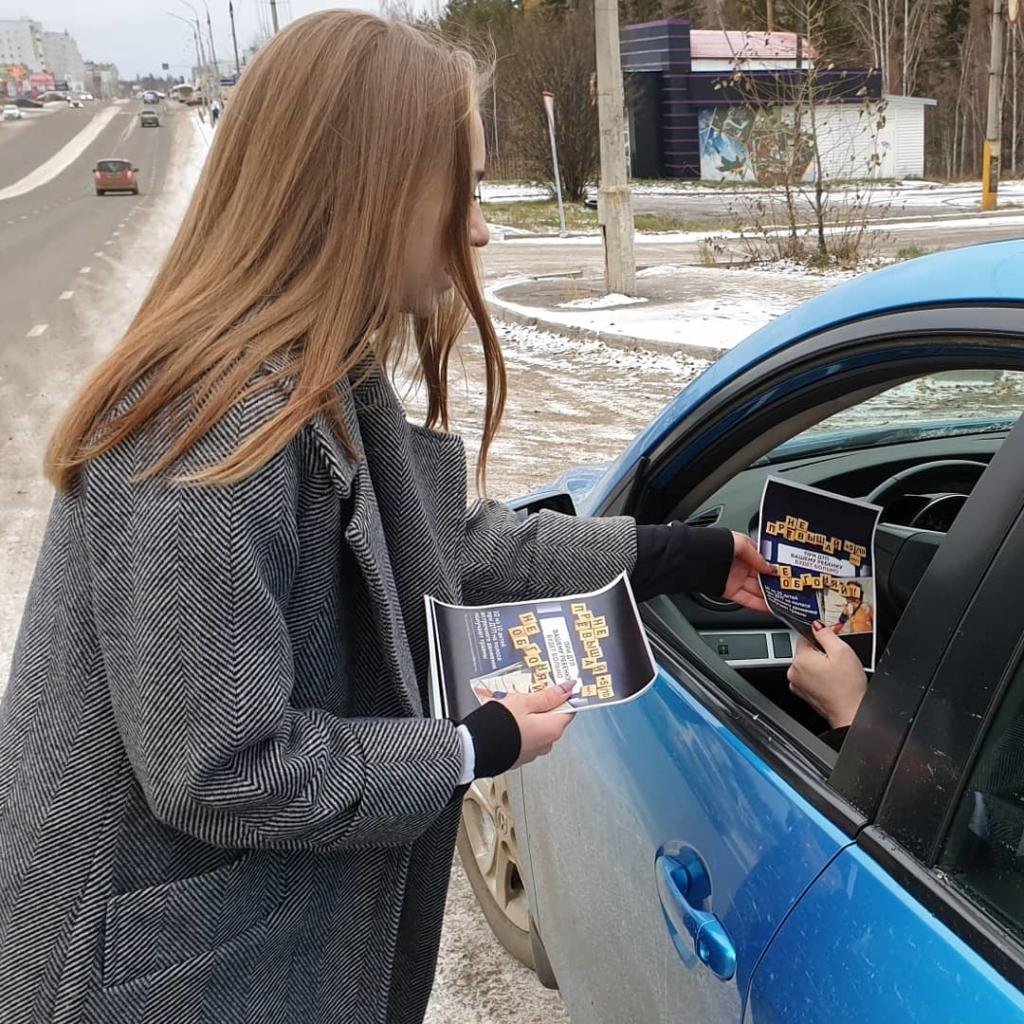 «Сбавь скорость, сохрани жизнь!». Устьилимских водителей о последствиях нарушений ПДД предупреждала сама «смерть» (фото)