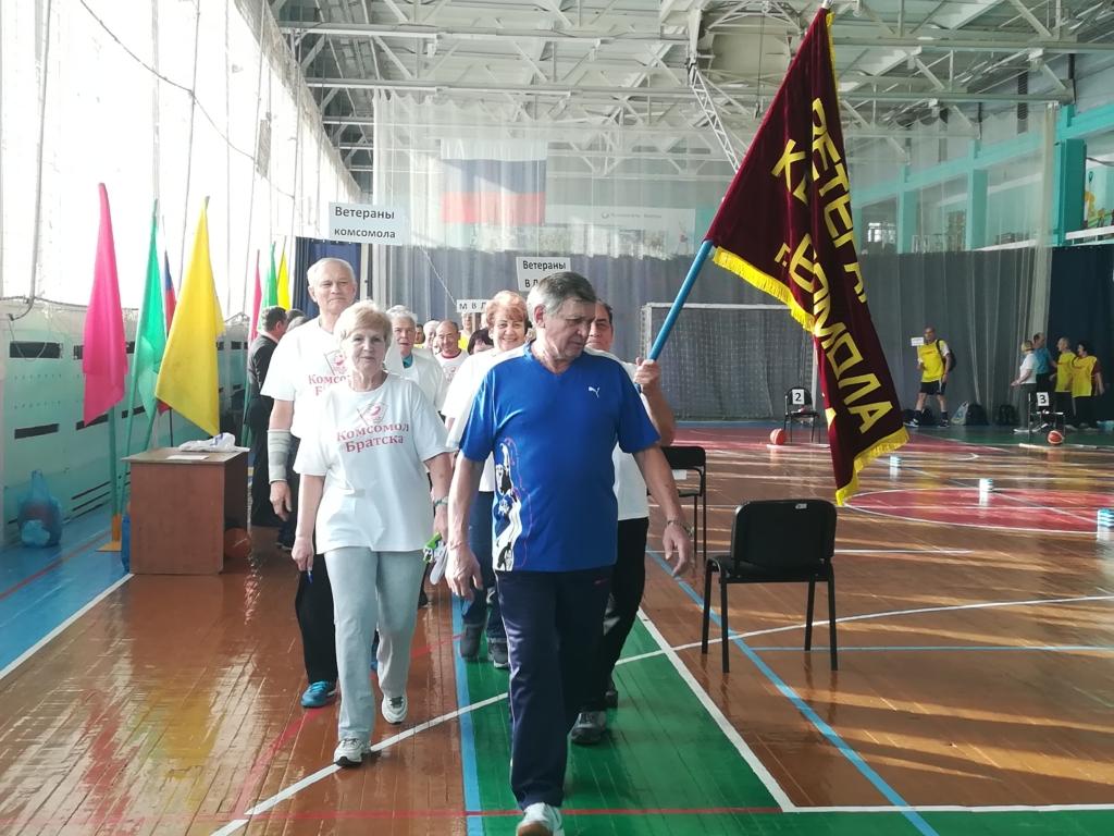 """В Братске стартовала спартакиада """"Спортивное долголетие"""""""