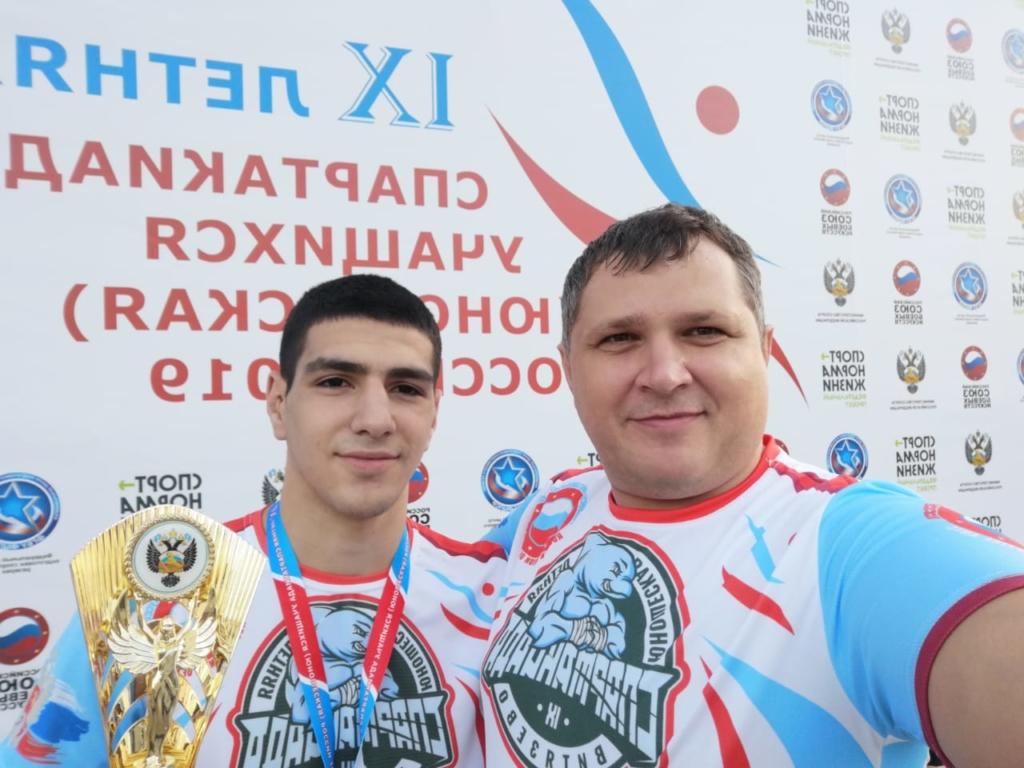 Вернулись с победой! Устьилимские спортсмены приняли участие в IX летней Спартакиаде учащихся России