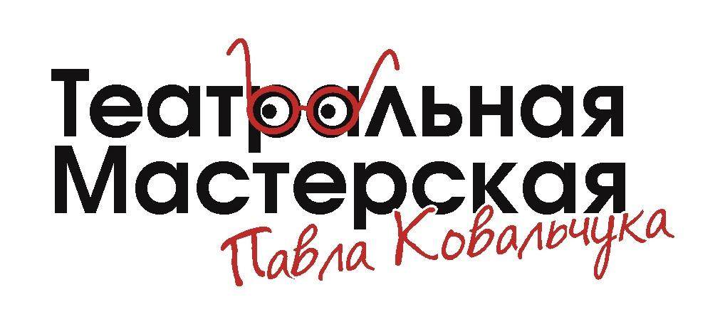Для тех, кому за… Устьилимские актеры-любители преклонных лет с удовольствием играют спектакль по мотивам Зощенко (фото, видео)