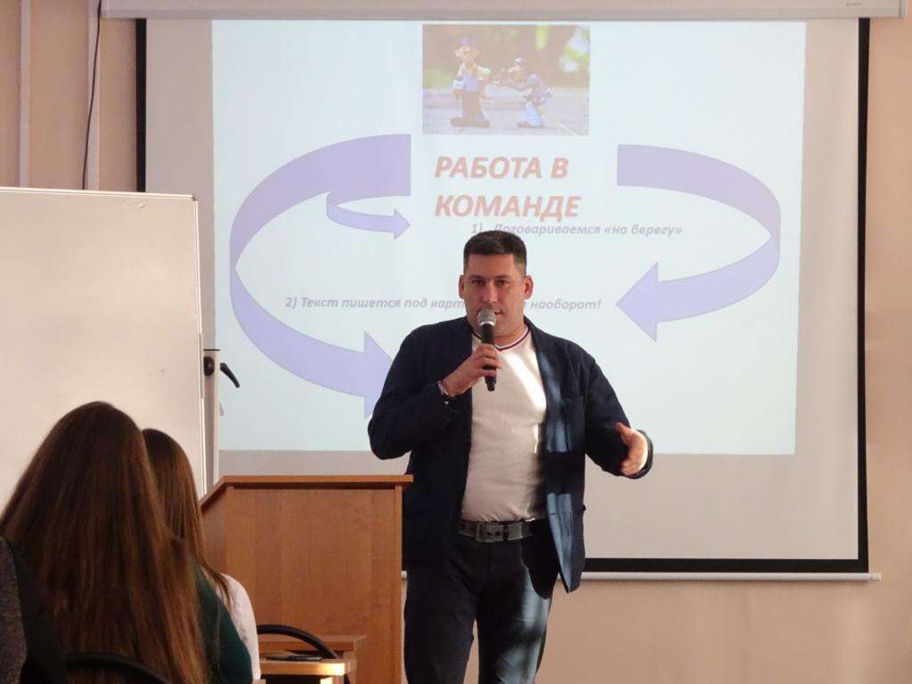 Фонд Андрея Чернышева организовал мастер-класс для юных журналистов Братска