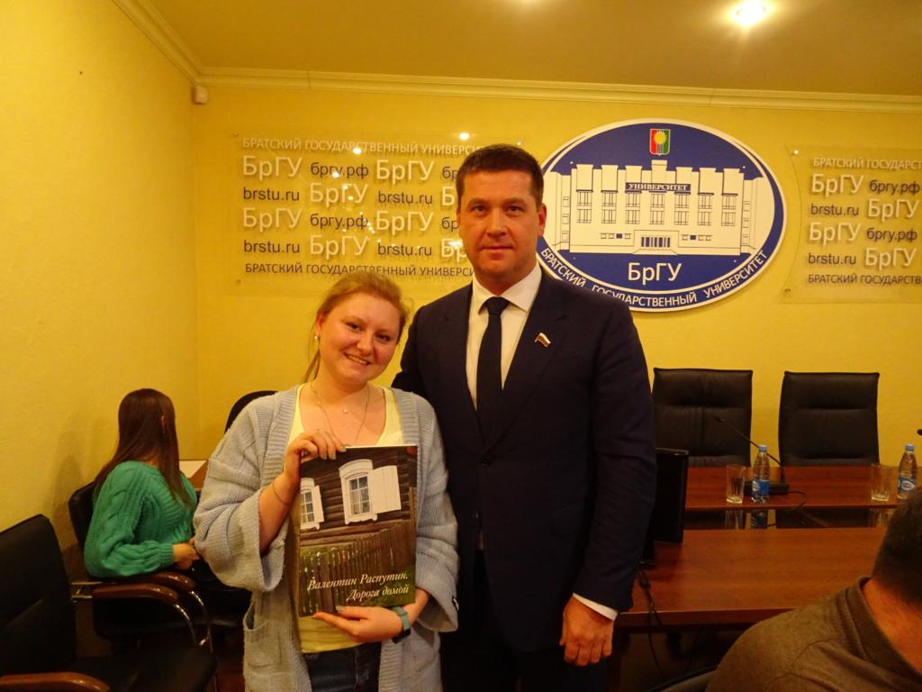 У истоков новой традиции. Депутат Госдумы Андрей Чернышев провел встречу со студентами Братского университета (фото, видео)
