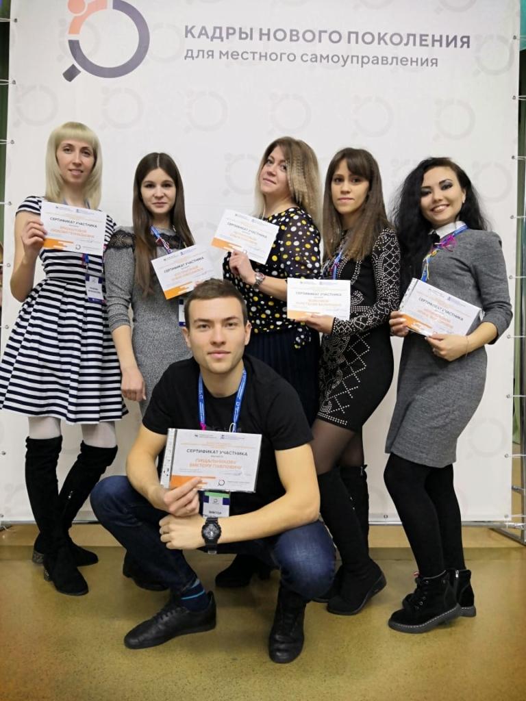 Кадры нового поколения. Молодые специалисты из Усть-Илимска стали одними из лучших в области