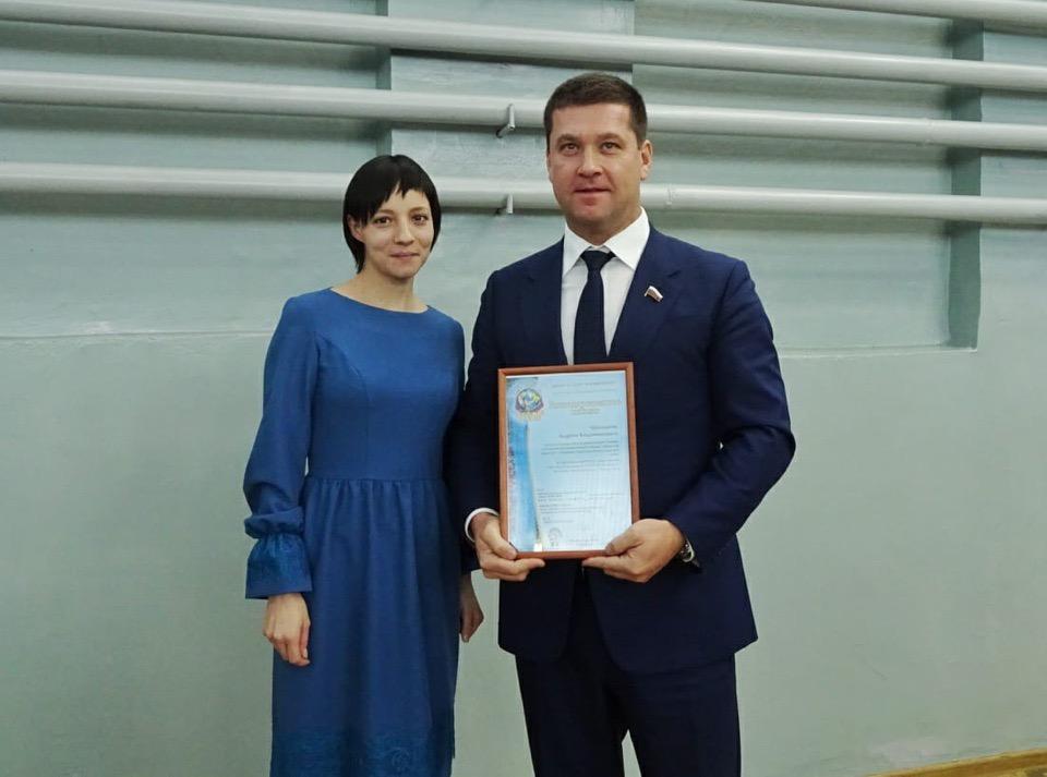 Депутат Госдумы Андрей Чернышев встретился с жителями Вихоревки