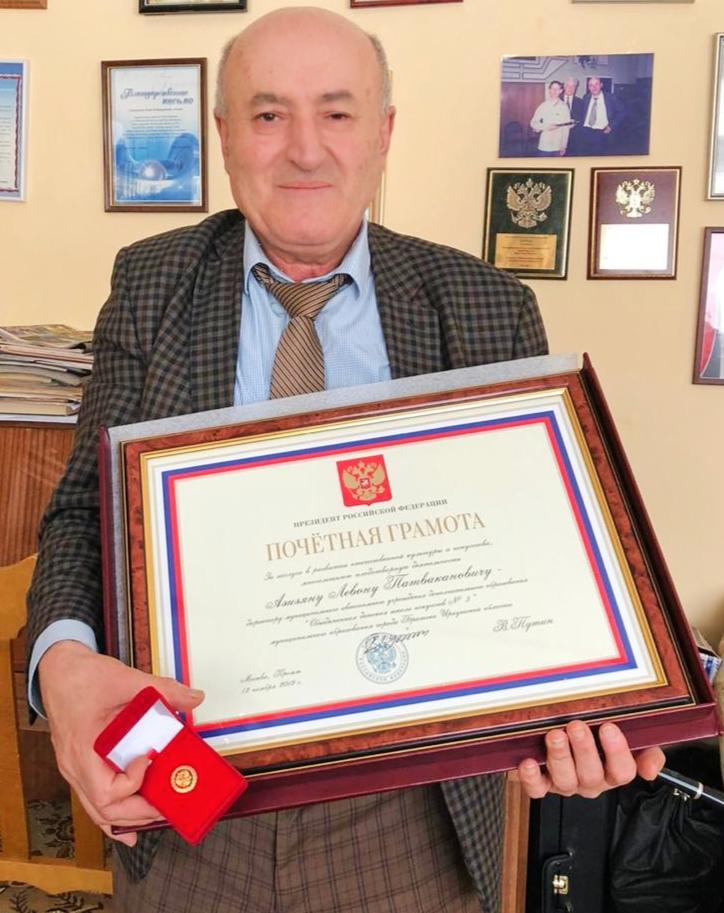 Почетной грамоты Президента удостоен директор школы искусств в Братске