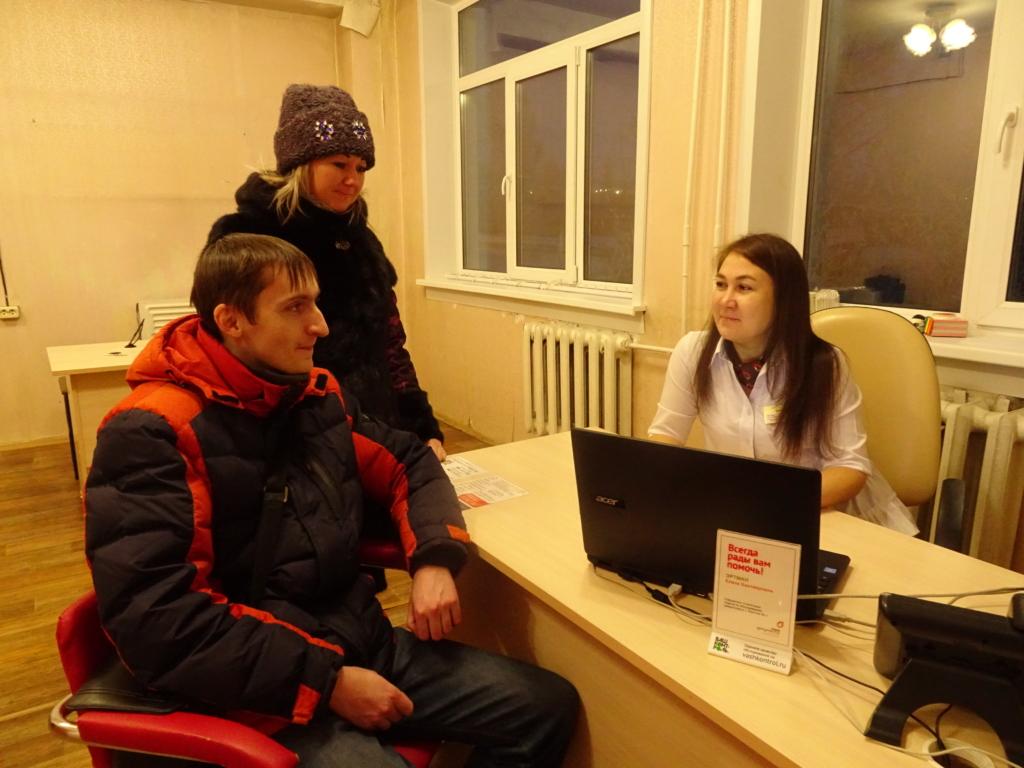 По инициативе Андрея Чернышева в отдаленном районе Братска открыли филиал МФЦ «Мои документы»