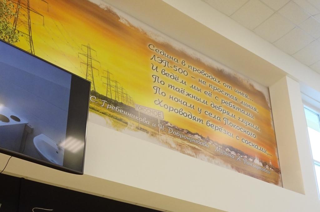 Андрей Чернышев: Новая школа в Покосном даст мощный толчок развитию сферы образования Братского района (фото)
