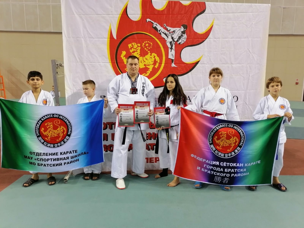 Серебро и бронза Чемпионата России по Каратэ Сетокан SKIF едут в Братск (фото)