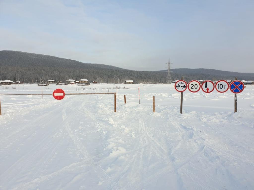 Безопасное движение. В Усть-Кутском районе открыта ледовая переправа через реку Лена