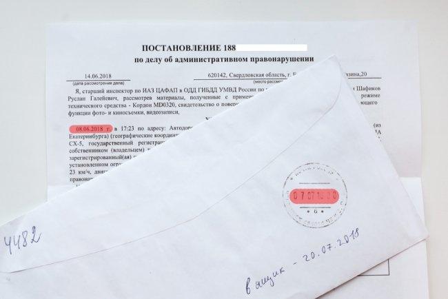 Осторожно: подделка! Роспотребнадзор Иркутской области предупреждает о мошенничестве