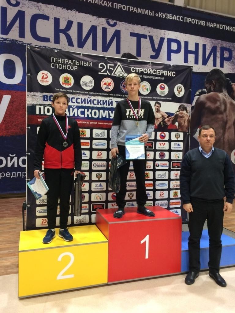 Золото Братска. Сборная Иркутской области вернулась со Всероссийского турнира по тайскому боксу