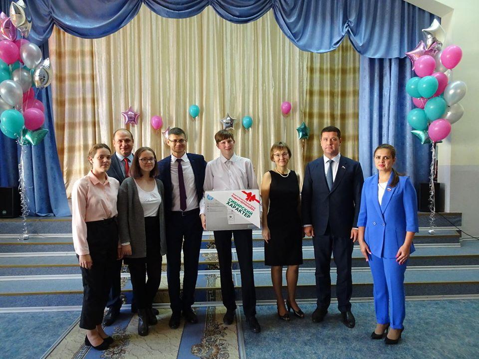 Фонд Андрея Чернышева поздравляет коллектив школы № 18 города Братска с победой в общероссийском конкурсе