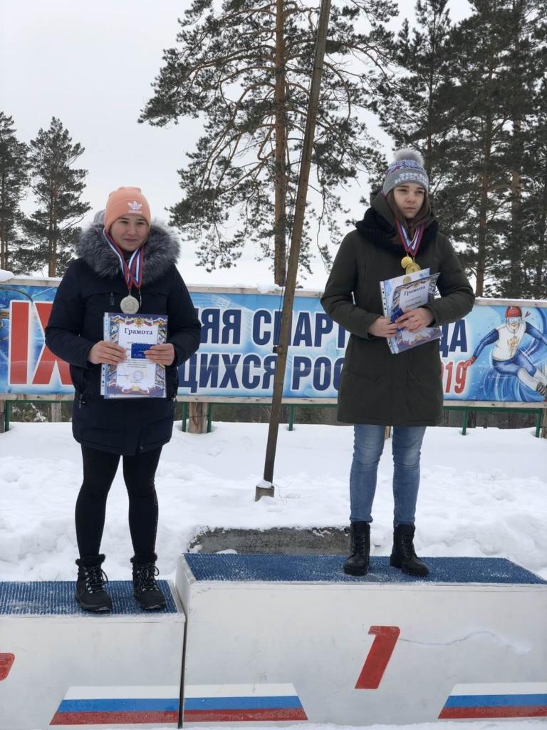 В Братске завершились Межрегиональное первенство СФО и Всероссийские соревнования по санному спорту