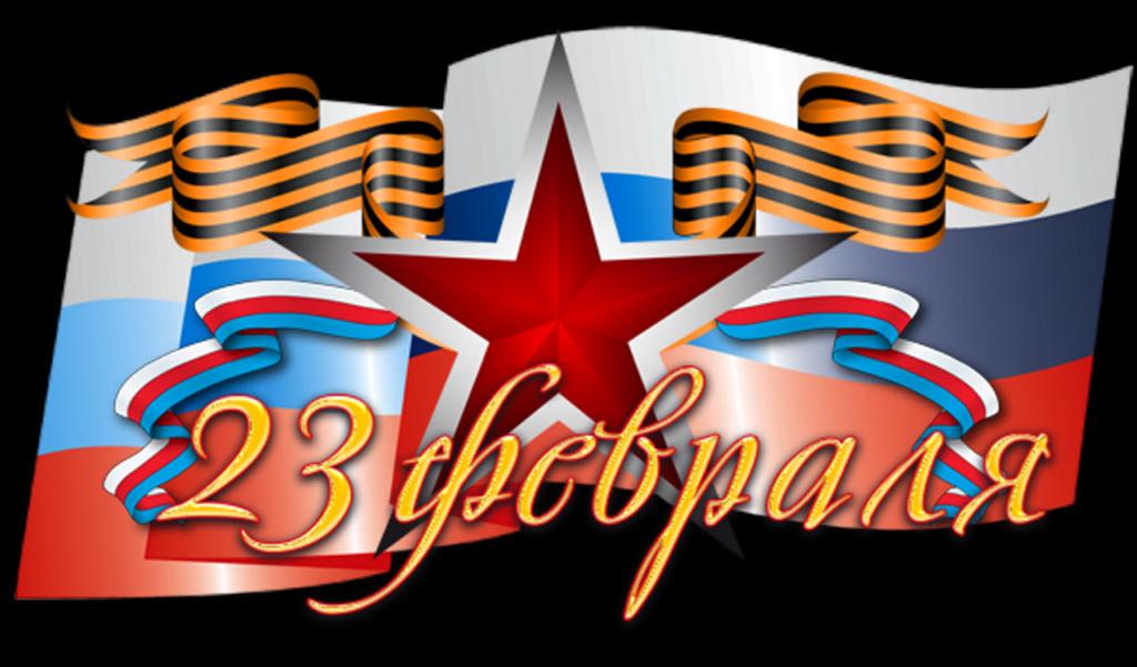 День защитника Отечества и Сагаалган. Какие мероприятия к праздникам подготовлены в Усть-Илимске
