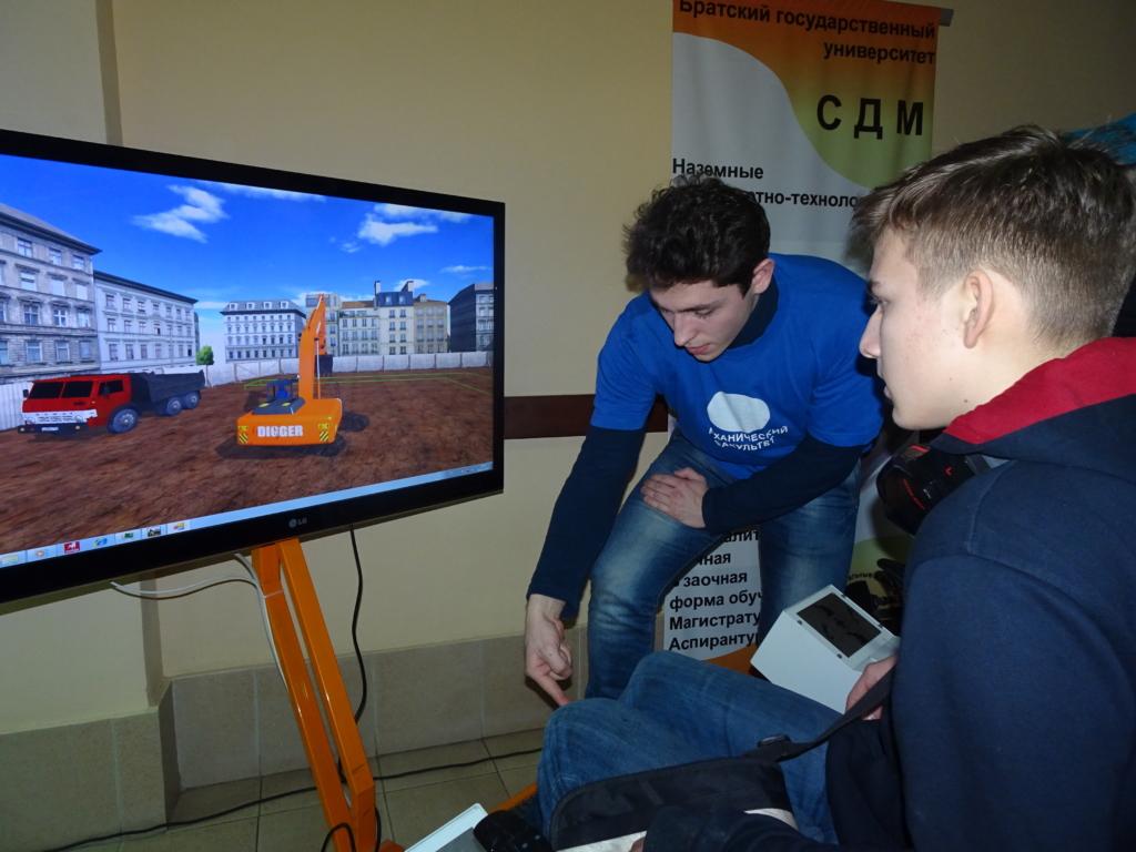 При поддержке Фонда Андрея Чернышева в Братске состоялся фестиваль науки и робототехники (фото)