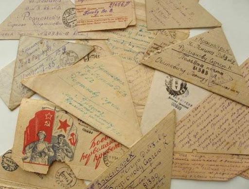 Чтобы помнили… Каждый из нас может принять участие во Всероссийском проекте «Дорога памяти»