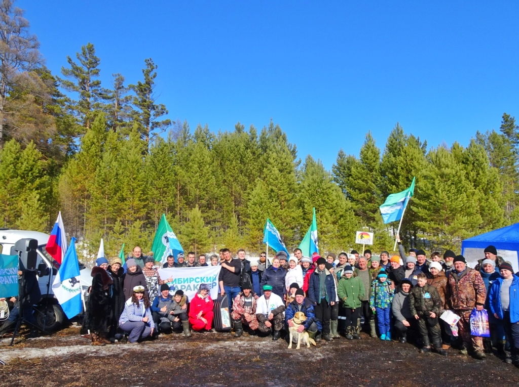 Фонд Андрея Чернышева поддержал соревнования Братского района по подледной рыбалке (фото)